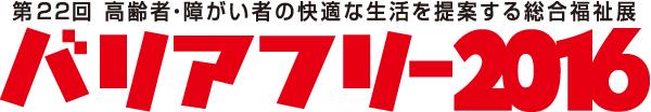 logo_ba_jpg